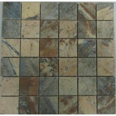 Modulo Dolomite Gold 4,7x4,7